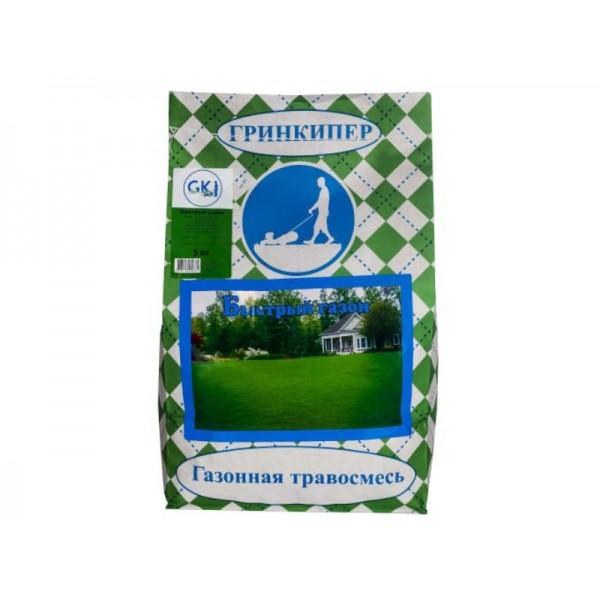 """Травосмесь """"Быстрый газон"""" 5кг"""