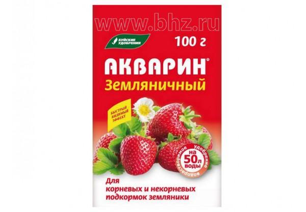 """Акварин """"Земляничный"""""""