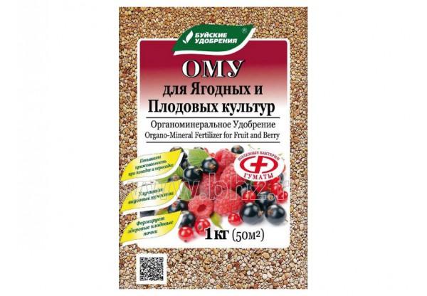 """ОМУ """"Для ягодных и плодовых культур"""""""